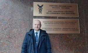 Захист інтересів українського підприємства у Міжнародному комерційному арбітражному суді